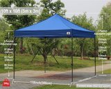Abccanopy Kingkong Series EZ Pop Up