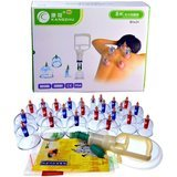Kangzhu Biomagnetic Chinese Cupping Therapy Cup Set